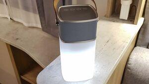 Adria Bluetooth Speaker