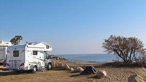 Camperpark Playa y Fiesta Cambrils