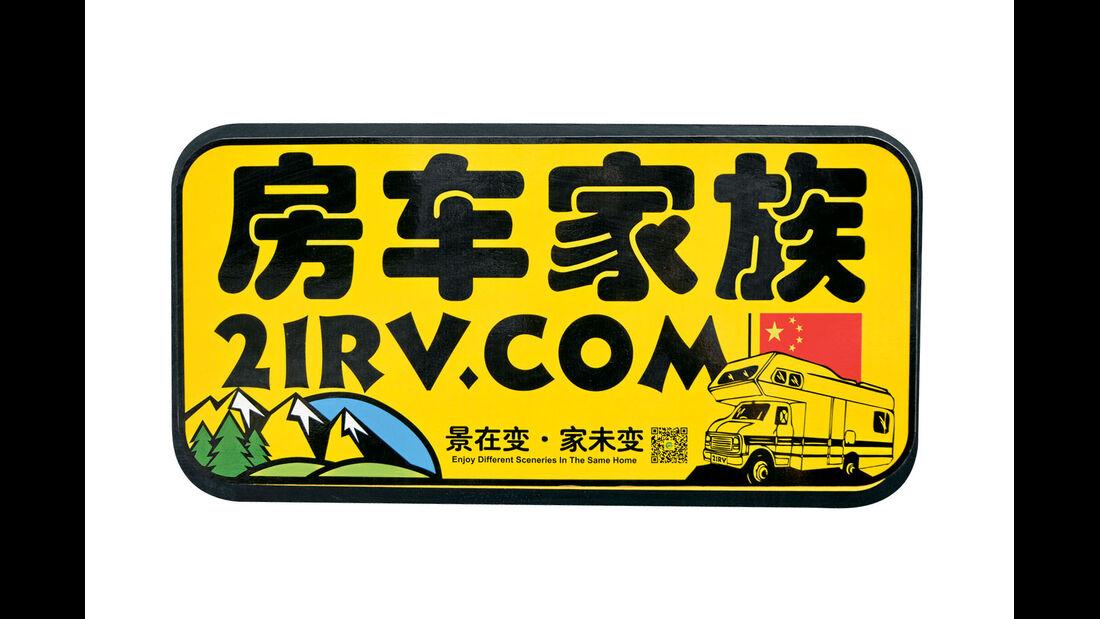 Chinesisches Nummernschild